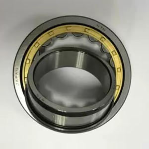 Low noise 25x37x7mm bearing 6805 2rs bearing 68052rs